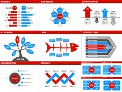 简洁通用PPT图表合集第六季(12套)