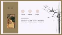 【詩畫入境】風物長宜放眼量國風畫冊模板示例4