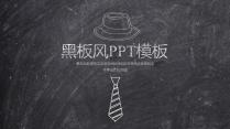 简洁实用黑板风PPT模板【黑板 彩笔-11】