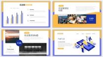 黄色插画风商务年终汇报PPT模板示例5