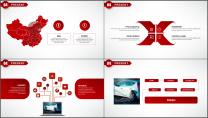 大气红色拉链创意企业介绍工作汇报PPT模板示例6
