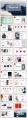 【欧美简约】创意红色图文混排现代商务汇报工作总结模示例3
