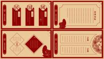 【民国记忆】简约创意复古风格汇报PPT模板示例5
