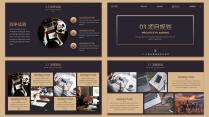 【耀你好看】黑金高端时尚商业计划书4示例7