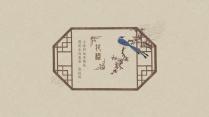 【言·花楹】古朴工笔画国风