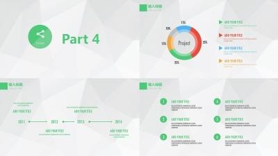 新扁平简约清新大气可视化报告模板6