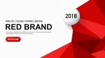 【红色中国】大气多边形企业公司品牌商务工作PPT