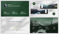【商务】新式国风高端模板示例5