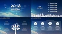 【动态】IOS风格超实用大气简约图形化商务报告18