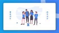 【商務插畫】快樂清新簡約&公司業務產品服務介紹示例5