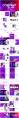 【抽象】3D立体炫彩抽象创意商务PPT模板示例3