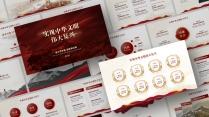 【党政风】红色党史党课党政党建模板2示例2