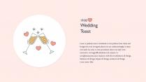 婚礼|婚庆公司策划方案提案04示例7