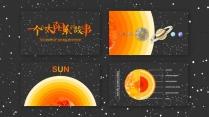 一个关于太阳系的故事【动态效果请看视频】示例3