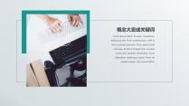 简约高端企业策划商务汇报公司宣传培训讲座总结计划示例7