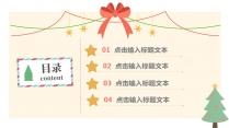 可爱卡通圣诞节通用模板-产品促销、节日庆祝示例3