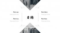 【简约素雅】产品介绍模板03示例3