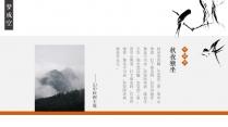 【一点墨】禅风中式古典模板示例4