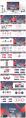 蓝橙典雅04—高端工作总结计划商务PPT示例4