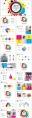 【休止符】高端大气通用模板示例3