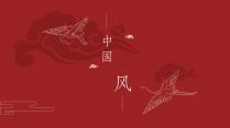 【中式古典】暗红色色典雅中国风传统模板05