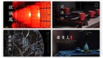 【水烟词话】古典中国风PPT模板(4套合集)示例2