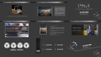 【金属质感】超实用可视化大气简约商务报告PPT模板