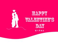 情人节将爱情进行到底玫红版Keynote模板