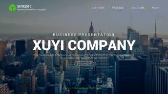 【動態,簡約】2015年綠色簡約大氣商務PPT模板