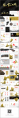 【风云江湖】矢量水墨简约版式PPT模板示例4