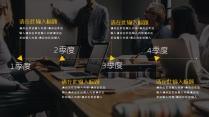 原创模板-简约科技企业商业项目汇报计划书示例7
