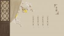 【言·花楹】古朴工笔画国风示例3