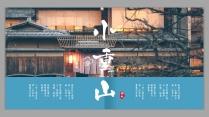 【画册风NO.7】韵味中式图文模板