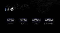 【线条】科技风商务模板示例3