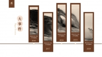 【国风】极简中国风模板1示例7