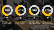 原创模板-简约科技企业商业项目汇报计划书示例5