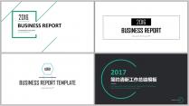 【合集】极简清新通用商务模板(含4套)