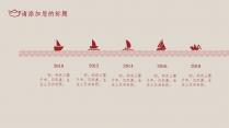 【中式古典】暗红色色典雅中国风传统模板05示例5