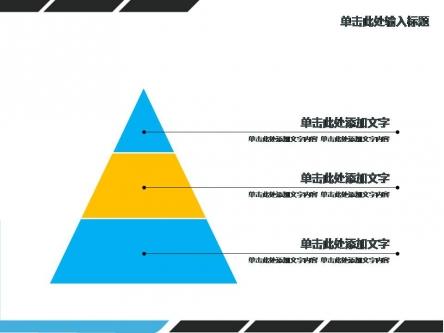 【2012年年度总结报告ppt模板】-pptstore