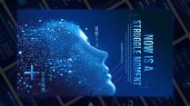 蓝色科技商务风智慧生活信息技术大数据互联网+