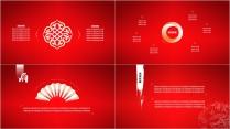 【动画】高雅大气中国风红色模板示例5