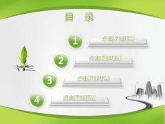 3D绿色清新商务PPT模板示例2