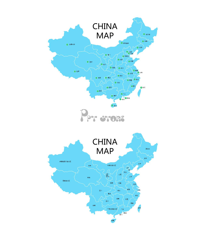 ppt素材 ppt元素 【中国地图-可编辑】免费下载-精确到省会   购买了