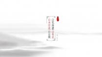 清新大气中国风【细致如风】公司简介-商务模板-16