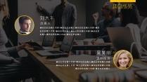 原创模板-简约科技企业商业项目汇报计划书示例3
