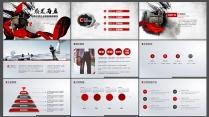 招商引资企业宣传工作汇报计划总结员工培训商业计划书示例3