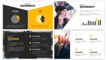 【精致视觉25】黑黄醒目简素商务风通用百搭模版示例7