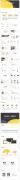 【超实用的→】简约大气商业计划书多用途通用模板05示例5