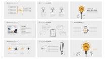 创意手绘风商务汇报计划总结培训讲座教育教学PPT示例5