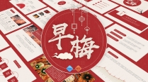 【国风3.0】早梅,商务通用图文混排